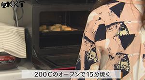 200528_ki07.jpg