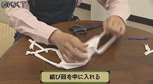 200610_4jyouhan12.jpg