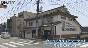 200615_ki03.jpg