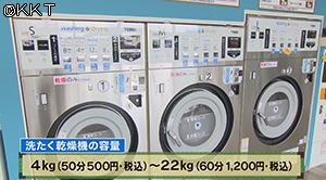 200617_4_02.jpg