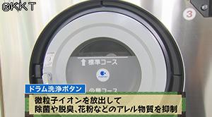 200617_4_03.jpg