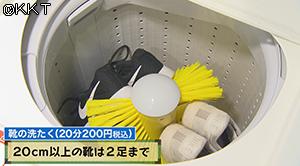 200617_4_07.jpg