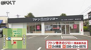 200617_4_11.jpg