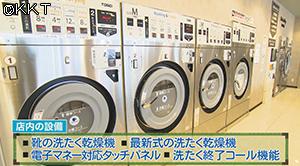 200617_4_12.jpg