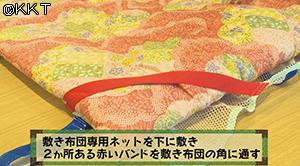200617_4_13.jpg