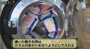 200617_4_17.jpg