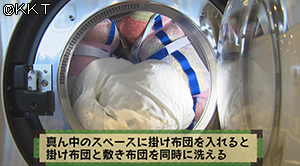 200617_4_18.jpg