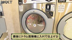 200617_4_20.jpg