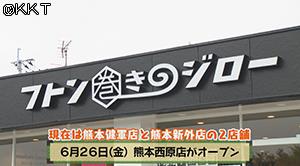 200617_4_23.jpg