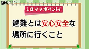 200618_fm02.jpg
