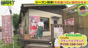 200625_ki01.jpg