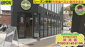 200625_ki03.jpg