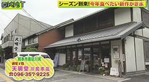 200625_ki05.jpg