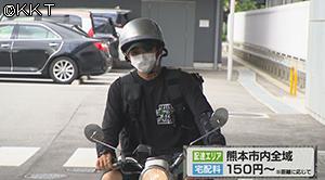 200701_non01.jpg
