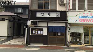200702_sake01.jpg