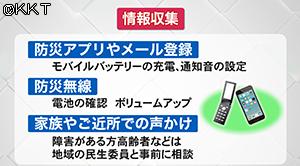 200707_ki01.jpg