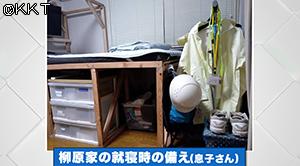 200707_ki03.jpg