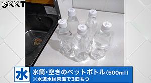 200707_ki04.jpg