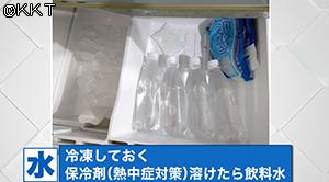 200707_ki05.jpg