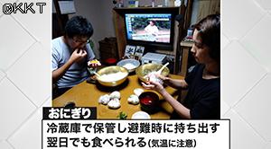 200707_ki06.jpg