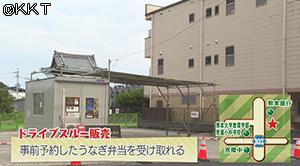 200713_ki02.jpg