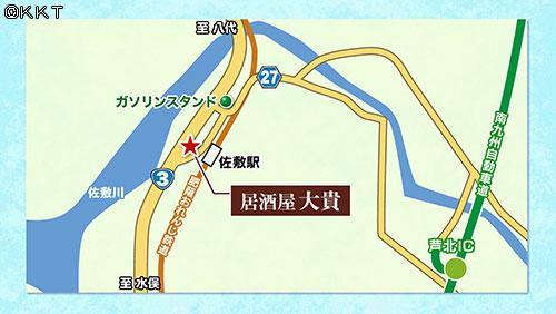 200715_ki01.jpg