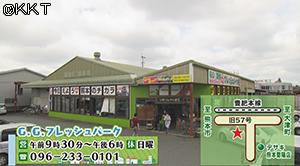 200716_ki01.jpg