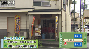 200716_ki05.jpg