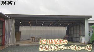 200716_ki10.jpg