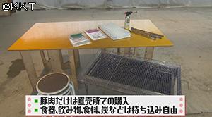 200716_ki11.jpg