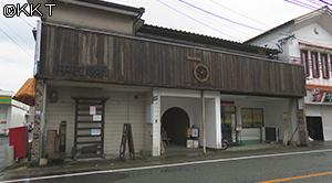 200824_kan03.jpg