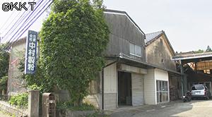 200824_kan05.jpg