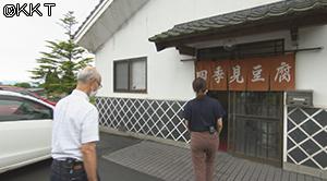 200825_kan01.jpg
