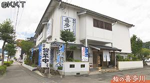 200831_ki03.jpg
