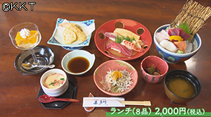 200831_ki05.jpg