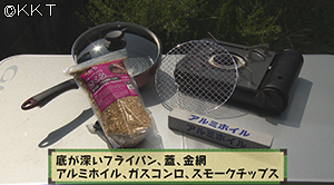 200909_4_01.jpg