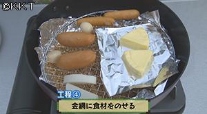 200909_4_05.jpg