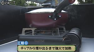 200909_4_07.jpg