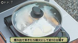 200909_4_08.jpg