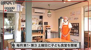 200909_non02.jpg