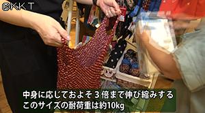 200910_fm03.jpg