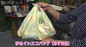 200910_fm14.jpg
