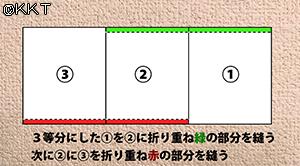 200910_fm15.jpg