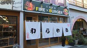 200911_sake01.jpg
