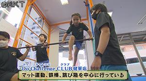 200916_4_02.jpg