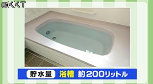200917_fm01.jpg