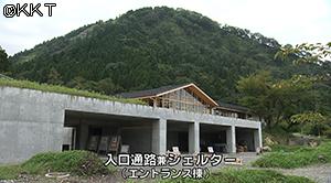 200924_onsen01.jpg