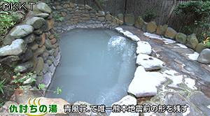 200924_onsen02.jpg