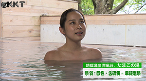 200924_onsen03.jpg