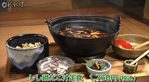 200924_onsen04.jpg